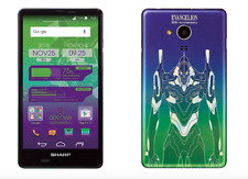 SHARP  UNLOCKED  SH-M02-EVA20 EVANGELION LIMITED EDITION ANDROID  SMARTPHONE