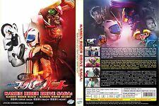 Kamen Rider Drive Saga: Kamen Rider Mach + Kamen Rider Heart ~ DVD ~ English Sub