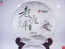 Chinese Tea Yunnan Pu-erh Pu'er Puer tea 2005 Lao Ban Zhang Raw Puer 357g