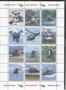 HELICOPTERS     - 48 !!!!  stamps FULL SET  private issue LIMITED EDITION!!