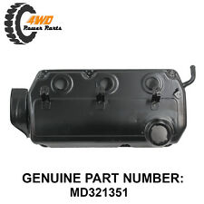 Mitsubishi 6G-74 Rocker Cover LEFT HAND - MAGNA, VERADA, SIGMA, DIAMANTE, SEDAN