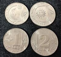 MOLDOVA 10 SET 2 UNC 1 2 LEU LEI 2018 SUN MOON = 20 COIN UNC