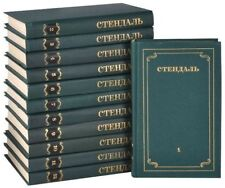 Stendhal 12 Volumes RUSSIAN Books, 1978 Selected works, USSR, Стендаль