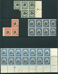 PANAMA SPECIMEN BLOCKS 1909 BALBOA DISCOVERER OF PACIFIC AMERICAN BANKNOTE