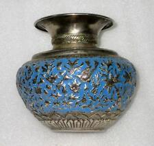 Antique Old Copper Embossed Animal Figured Islamic Persian  Meena Work Water Pot