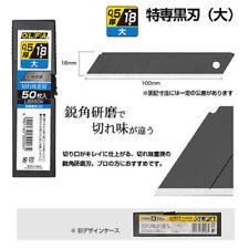 ☀ OLFA Limited LBB50K Tokusen Black 18mm Heavy Duty 50 Blades Metal Tool Japan ☀