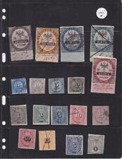 Foreign Revenue: Russia, 1890 Tobacco Tax Stamp (17711)