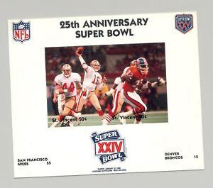 St Vincent #1423 Football Super Bowl XXIV 1v M/S of 2 Imperf Chromalin Proof