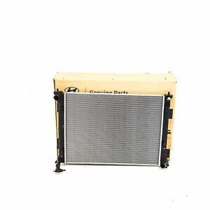 KIA OPTIMA MK4 Engine Cooling Radiator 25310C1150 NEW GENUINE