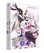 AHS Yuzuki Yukari Complete Jun Onn Lin VOCALOID4 Software JAPAN NEW FREE EMS