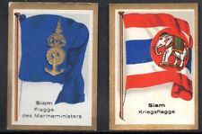 1933 SIAM FLAG CIGARETTE CARDS,  2 DIFFERENT INCLUDING A WHITE ELEPHANT