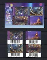 China Hong Kong 2018 Hong Kong By Night II stamp + S/S Bar Code Logo