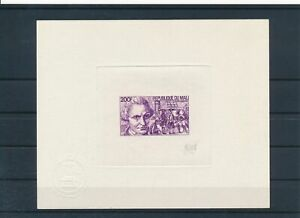 [G12020] Mali airmail James Cook RARE Artist proof in very fine quality