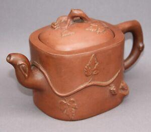 Chinese Yixing teapot late 19th 紫砂 purple sand 永慶 yong qing pottery Teekanne