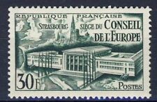 STAMP / TIMBRE FRANCE NEUF N° 923 ** EUROPE STRASBOURG