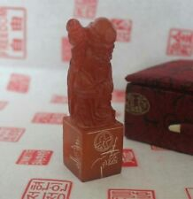 Custom Seal Carving/Name Chop: Chinese God of Longevity