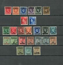 MOROCCO  AFRICA AGENCIES COLLECTION OF MH & USED STAMP   LOT (MOROC  121)