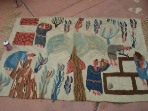 Hand Knotted Vintage Egyptian Kilim Weaving Rug from Ramses Wissa Wassef shops
