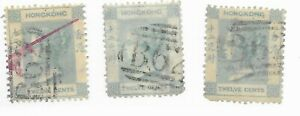 Hong Kong #15 - Stamp CAT VALUE $7.50 PICK ONE