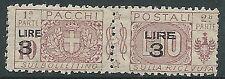 1923-25 REGNO PACCHI POSTALI SOPRASTAMPATO 3 SU 10 LIRE MNH ** - CZ19-7