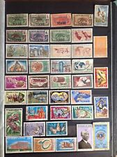 Chad 1922-71 Mint and Used Collection