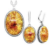 Vintage Turkish HQ Antique 925 Silver *Plt Amber Stone Pendant Earrings Ring Set