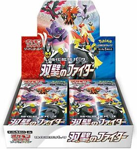 FREE SHIPPING【Pokémon Card Game 】Double Matchless Twin Fighter 1 box =30pack