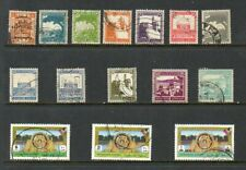 Palestine & Palestinian Authority - cancelled stamps