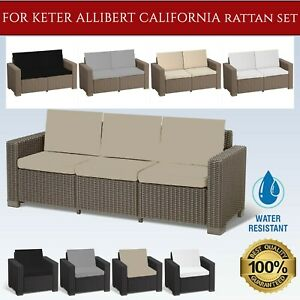 8PC Patio Set Keter Allibert California Cushion Pads for Rattan Garden Furniture
