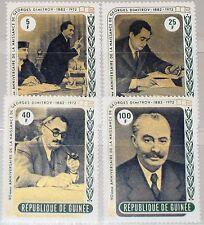 Guinée 1972 650-53 630-33 GEORGE DIMITROV Communist party leader communiste MNH