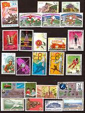 COREE Lot de 24 timbres  oblitérés ,sujets divers,sport,paysages,   82M 152T6