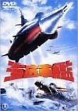 Atragon [DVD] F/S