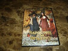Carlston za Ognjenku (Tears for Sale) (DVD 2008)