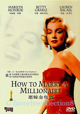 Marilyn Monroe How to Marry a Millionaire Watched Once Reg 6 Great
