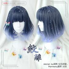 Japanese Harajuku Sweet Lolita Blue Gradient Cospaly Daily Curly Princess Wig #