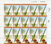 Israel 2018 MNH Festivals Lulav Dates Palm Trees Fronds 3x 15v M/S Nature Stamps
