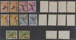Bhutan Birds Imperforate - MNH Stamps V644