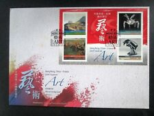 "Hong Kong - France JOINT Issue ~ ""ART ~ PAINTINGS"" MS FDC 2012 !"