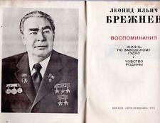 Vintage USSR Book Brezhnev LI memories 1982 year