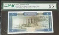 iraqi banknote 1 dinar 1971 55PMG ABOUT UNCIRCULATED