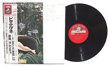 GABRIEL PIERNE A La Recherche De L'Esprit Francais LP EMI EAC40285 Japan OBI NM+