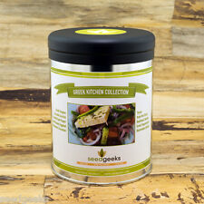 Greek Kitchen Garden Heirloom Seed Bank - Non-GMO - Garden Gift FREE SHIP!