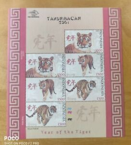 印尼虎年邮票小全张Indonesia 2010 Tiger Harimau  Lunar Zodiac MNH MS Miniature Stamp Sheet