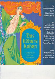 Original Vintage Poster German Das Höhere Leben Nude Showgirl TV Movie 1968