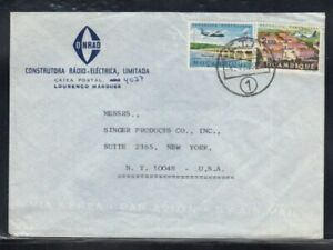 MOZAMBIQUE Commercial Cover Lourenço Marques to WTC 4-7-1973 Cancel