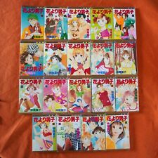 Boys Over Flowers Margaret Comics Manga Book HUGE LOT Editions 15-33 (JAPANESE)