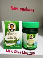 Free Shipping 50g Wang prom Herbal Thai Balm Green Balm (Barleria Lupulina) New