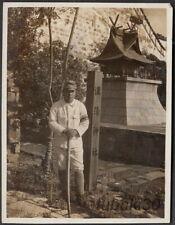 et16 Hankou China 1930s photo Japanese soldier w/sword in Hanyang shrine