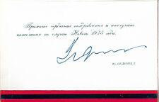 "New listing 1975-Mongolia-Yumjaagii n Tsedenbal-General Secretary Of People""S Party-Autograph"