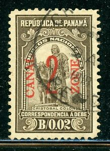 CANAL ZONE Used Postage Due Selections: Scott #J8 2c/2c SCHG Olive Brn CV$7+